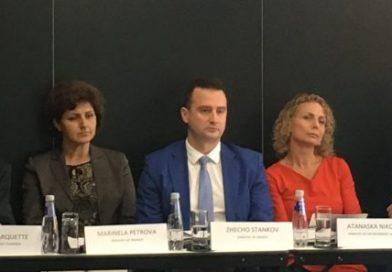 """Кръгла маса """"Финансиращи механизми в четвъртата фаза на ЕСТЕ на ЕС"""""""